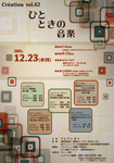 cre62訂正版.png